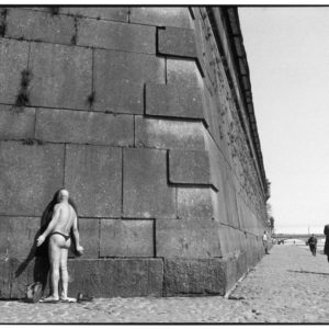SOVIET UNION. Leningrad. Peter and Paul's fortress on the Neva river. 1973.